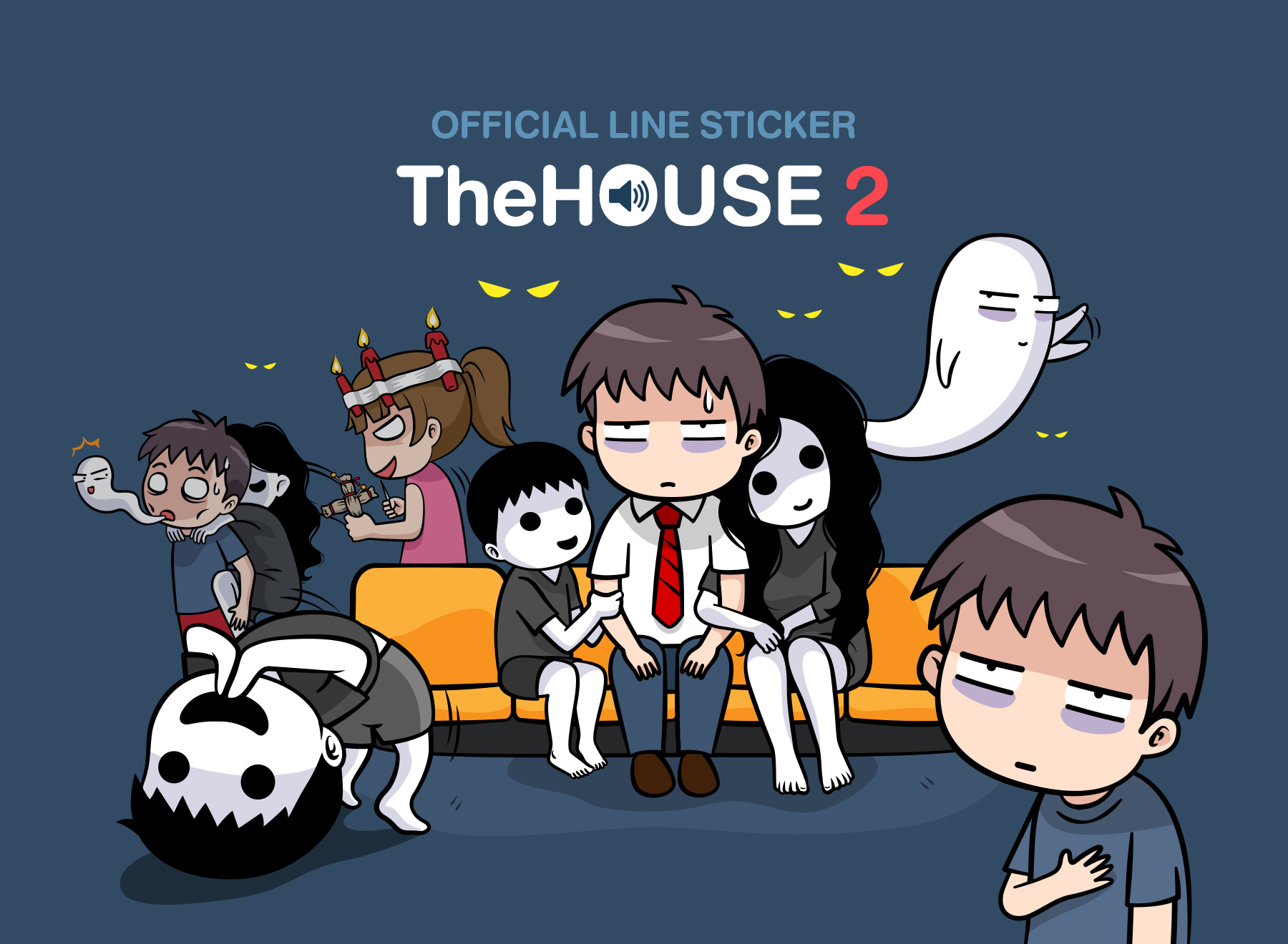 Game Of The Year >> LINE Sticker TheHOUSE 2 – SINTHAIstudio.com