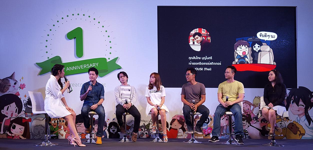 blog_linecreator_event